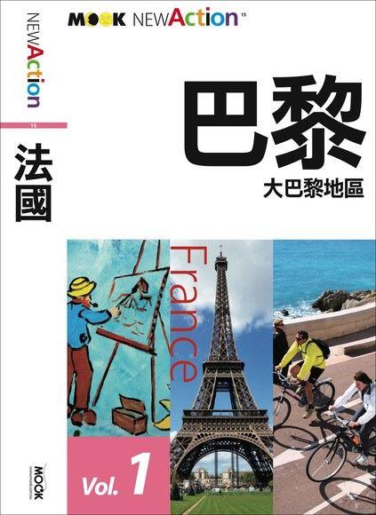 法國─巴黎‧大巴黎(凡爾賽宮‧楓丹白露‧夏特‧香提伊‧奧維