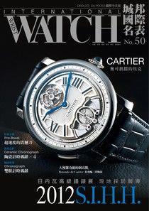 城邦國際名表雙月刊 03-04月號/2012 第50期