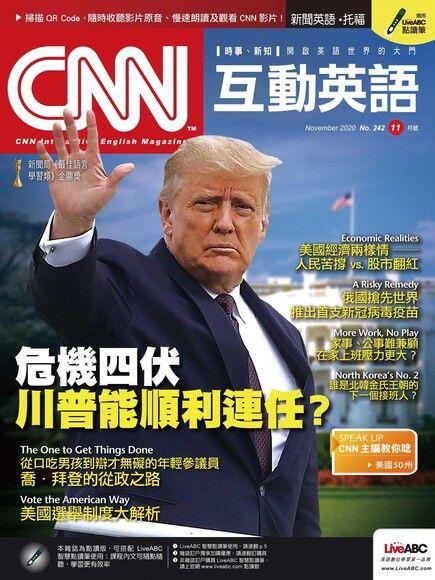 CNN互動英語 11月號/2020 第242期