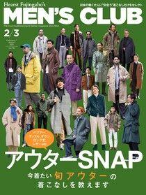 MEN'S CLUB 2021年02、03月合刊號【日文版】