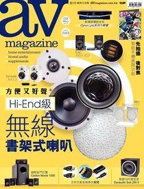 AV magazine雙周刊 593期 2014/05/09