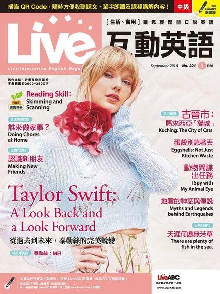 Live互動英語 09月號/2019 第221期