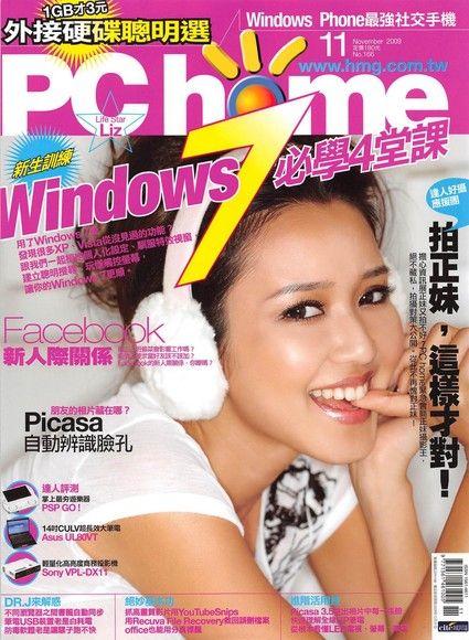 PC home 電腦家庭 11月號/2009 第166期