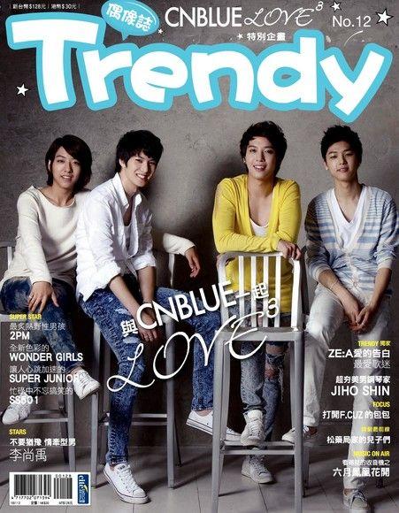 TRENDY偶像誌 No.12