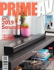 PRIME AV 新視聽 08月號/2019 第292期