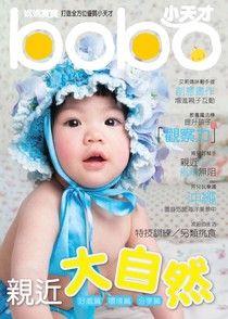 媽媽寶寶寶寶版 04月號/2014 第326期
