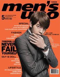 men's uno 男人誌 05月號/2014 第177期