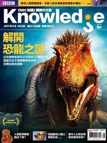 BBC知識 Knowledge 05月號/2017 第69期