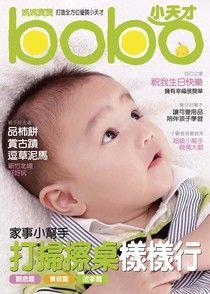 媽媽寶寶寶寶版 12月號/2012 第310期