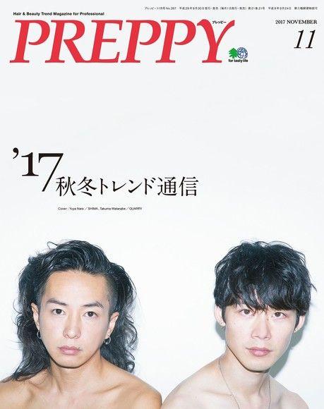 PREPPY 2017年11月號 【日文版】