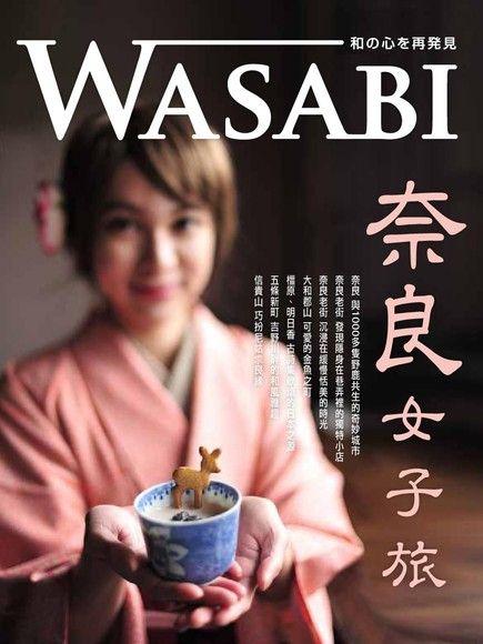 WASABI 奈良