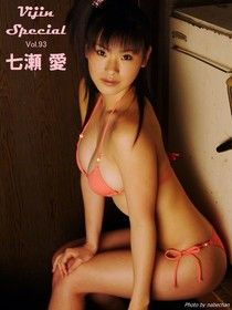 【Vijin Special  No.93】七瀬愛  02