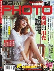Digiphoto數位相機採購活用NO.46