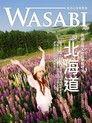WASABI 北海道