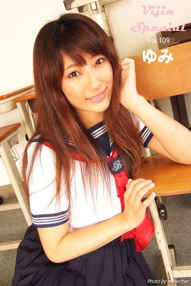【Vijin Special  No.109】ゆみ  05