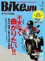 BikeJIN/培倶人 2019年1月號 Vol.191 【日文版】