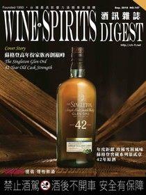 酒訊Wine & Spirits Digest 09月號2018 第147期