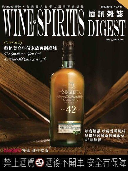 酒訊Wine & Spirits Digest 09月號/2018 第147期