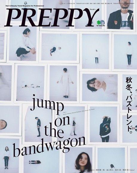 PREPPY 2018年11月號 【日文版】