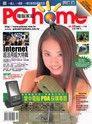 PC home 電腦家庭 01月號/2000 第048期