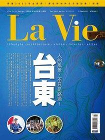 La Vie 07月號/2013 第111期