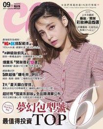 Choc 恰女生 09月號/2019 第214期