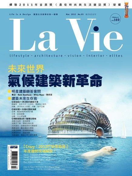 La Vie 03月號/2012 第95期