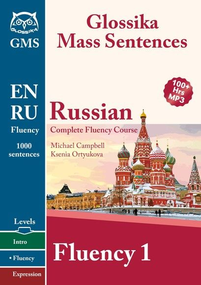 Russian Fluency 1 (Ebook + mp3)