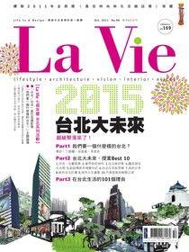 La_Vie_No.90_2011/10月號