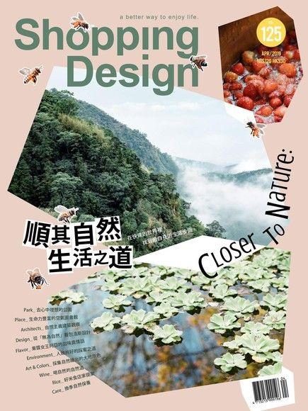 Shopping Design 04月號/2019 第125期
