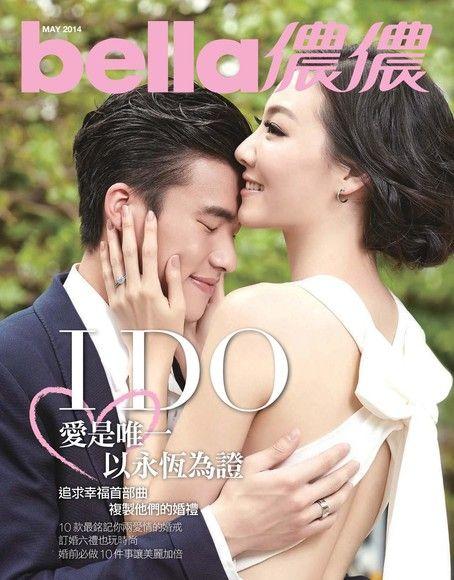 bella儂儂05月號/2014 第360期 別冊