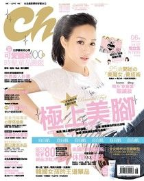 Choc 恰女生 06月號/2012 第127期