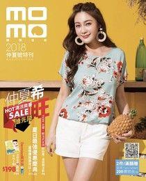 MOMO型錄-仲夏號特刊