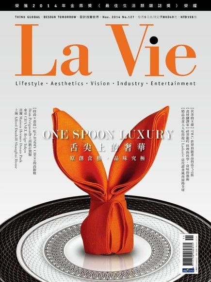 La Vie 11月號/2014 第127期