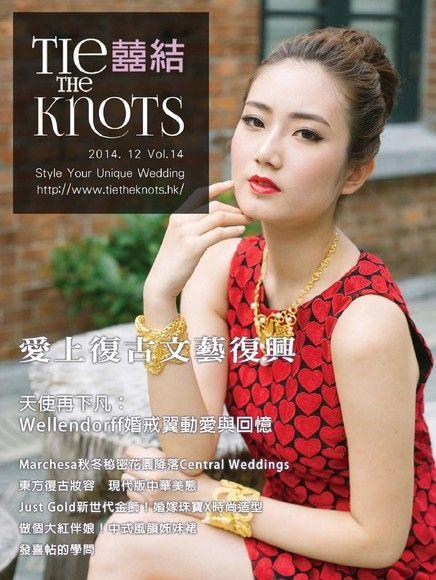囍結TieTheKnots 婚禮時尚誌 Vol.14