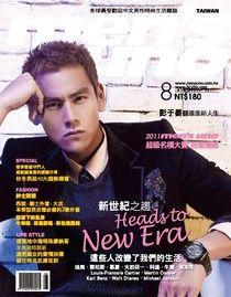 men's uno 男人誌 8月號/2011 第144期