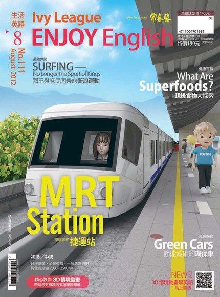 常春藤生活英語 08月號/2012 第111期