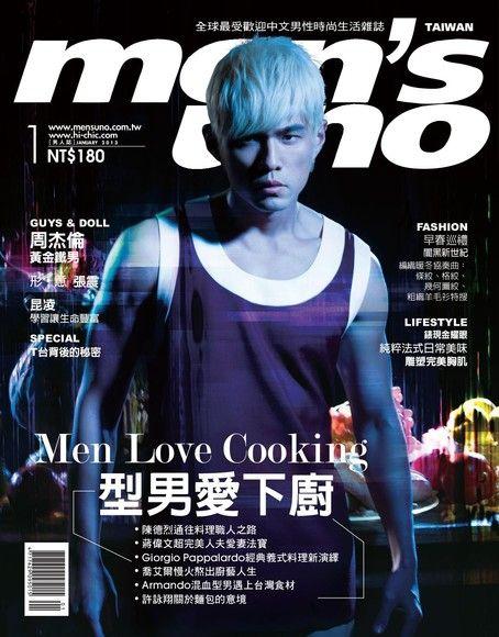 men's uno 男人誌 01月號/2013 第161期