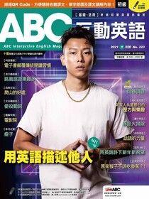 ABC互動英語 01月號/2021 第223期
