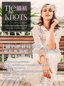 囍結TieTheKnots 婚禮時尚誌 Vol.20