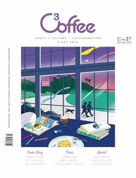 C³offee 咖啡誌 09月號/2020第27期