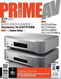 PRIME AV 新視聽 05月號/2018 第277期