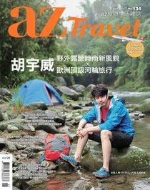 AZ Travel 05月號/2014 第134期