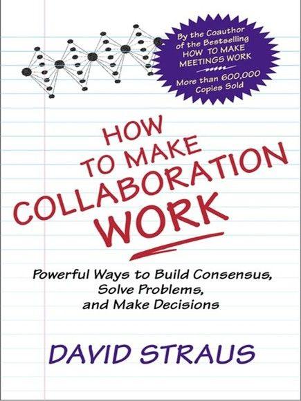 怎樣讓合作帶來效率