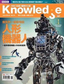 BBC知識 Knowledge 06月號/2014 第34期