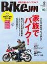 BikeJIN/培倶人 2019年2月號 Vol.192 【日文版】