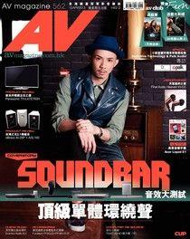 AV magazine周刊 562期 2013/04/12
