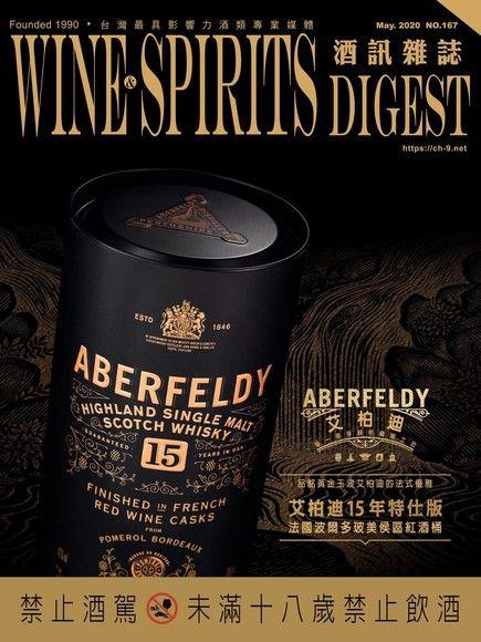 酒訊Wine & Spirits Digest 05月號/2020 第167期