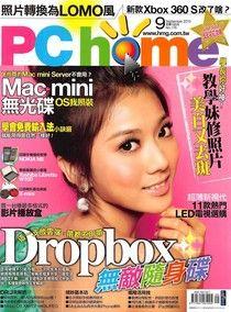 PC home 電腦家庭 09月號/2010 第176期