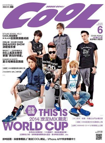 COOL流行酷報06月號/2014 第202期